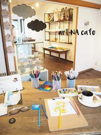 ルリロの「art NA cafe」で塗り絵しながら珈琲飲んだ日。 - 暮らしをつくる、DIY*スプンク