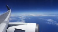 南国の海 - View Finder - レンズの向こう側