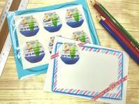 手書きポストカード〜暑中見舞い〜動画 - アメリカ輸入のシール♪住所/名前/お好きな文字を印刷してお届け♪アドレスラベルです。