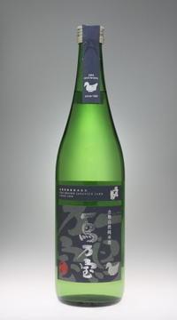 一鳥万宝 純米吟醸酒 合鴨自然方酒[瑞穂菊酒造] - 一路一会のぶらり、地酒日記