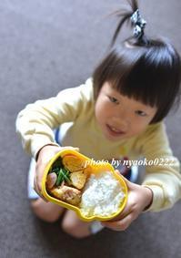 初めてのお弁当 - nyaokoさんちの家族時間