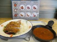野菜を食べるBBQカレーcamp 新橋本店    ☆☆☆ - 銀座、築地の食べ歩き