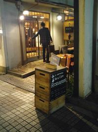 神楽坂「ル▪ブルターニュ.バーアシードル」 - 料理研究家ブログ行長万里  日本全国 美味しい話