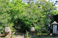 【松山庭園美術館】銚子旅行 - 2 - - うろ子とカメラ。