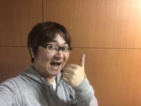 第3戦鈴鹿サーキットサファリ&ミクサポ撮影会のお知らせ - GSRブログ