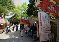 神輿渡御(三吉神社) - お茶にしませんか