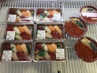 大洗まいわい市場 大洗の名店、栗崎屋の握り寿司も販売しております🍣 - わいわいまいわい-大洗まいわい市場公式ブログ