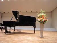 ピアノの発表会梶ヶ谷 - ブランシュのはなたち