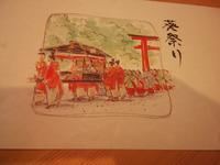 【昨日は葵祭だったので美濃吉で京弁当】 - お散歩アルバム・・寒中の静寂