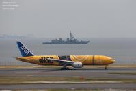 ANA STAR WARS JETS - 飛行機写真 ~旅客機に魅せられて~