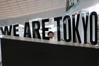 WE ARE  TOKYO - London tea