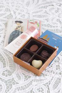 嬉しいいただき物 - 名古屋のお菓子教室 ma favorite