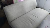 伸縮性のあるソファーカバーにしてみました - ゆうゆう素敵な暮らしの手帖