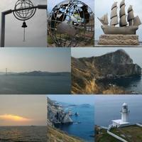 Crossing the Pacific 5 - travel dream world