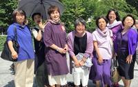 祝!「政治分野における男女共同参画法」成立 - FEM-NEWS