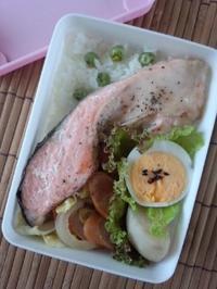 サーモンのオーブン焼き弁当 - 東京ライフ