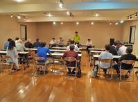 ふたつの賑わい事業の「合同実行委員会」がありました - 浦佐地域づくり協議会のブログ