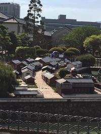 30年前とは大違い!綺麗になった出島和蘭商館跡へ - mayumin blog 2