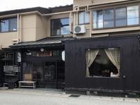 2018 GW 吹上高原キャンプ場&鳴子温泉巡り Part4 - NILE Saloon Diary