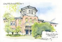 京都同志社女子大学 2 - 風と雲