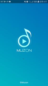 無制限無料音楽ストリーミング サービス'MUZON' - 無料音楽の全てのもの'MUPLE'