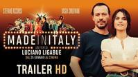 イタリア映画祭2018...「メイド・イン・イタリー」 - ヨーロッパ映画を観よう!