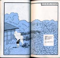 2018.05.15.  実家へ daily drawing - yuki kitazumi  blog