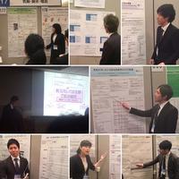 呼吸器学会 総会 2018のご報告 - 飯塚病院呼吸器内科ブログ