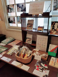 恵文社バンビオ店さんにてパネル展開催 - ひづきの森 「はじまりはお家から」