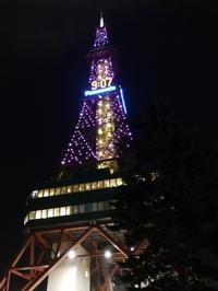 北海道旅行札幌1 - あっち!こっち!どっち?
