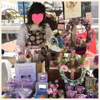 イベントに出展 - お花は幸せの贈りもの~Sweet Lees
