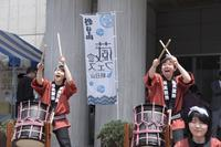 蔵フェス2018in朝日山 - 輪太鼓衆 転太鼓舞