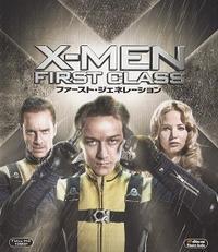 『X-MEN/ファースト・ジェネレーション』 - 【徒然なるままに・・・】