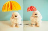 傘とゴリラくん。 - 暮らしをつくる、DIY*スプンク