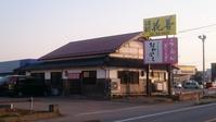 てまえみそおおぼら@佐渡島 - スカパラ@神戸 美味しい関西 メチャエエで!!
