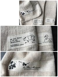 リネンの巾着袋 - 真夜中のひとりごと