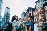 東京の玄関 - ティダぬファの雑記帳