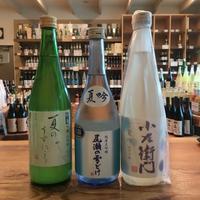 連休の案内と夏の日本酒 - 酒のきまた日記