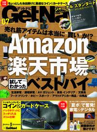GetNavi 里崎智也さんの 新連載『下剋上人生相談』タイトルを書かせていただきました - 筆耕アーティスト 道口久美子 BLOG