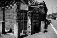 5LinksでGo~!@近江鉄道沿線ポタリング 其の二 - デジタルな鍛冶屋の写真歩記