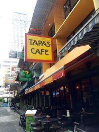 ハッピーアワーがお得!TAPAS CAFE@シーロム - ☆M's bangkok life diary☆