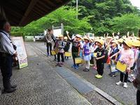 興味をもって学びましょう。 - 千葉県いすみ環境と文化のさとセンター