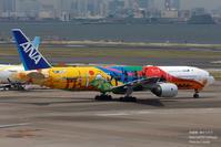 ANA HELLO 2020 JET - 飛行機写真 ~旅客機に魅せられて~