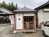 やさとに小さなお店がオープンします。 - 吉田建築計画事務所-プロジェクト-