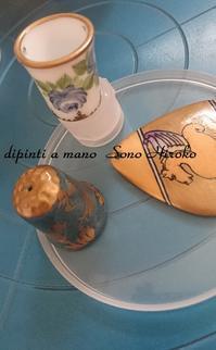 指貫など☆  - Italian styleの磁器絵付け