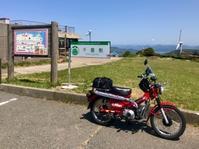 (その3)おいでませ山口ツーリング♪ 日本海沿いに萩へお礼参り♪編 - The 30th Freedom カワサキZ&ハーレー直輸入日記