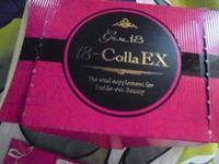 株式会社コスモアイさんの「18-Colla EX(トライアル)」を体験しました。 - 初ブログですよー。