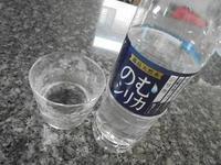 極撰市場さんの「 霧島天然水 のむシリカ」で、たっぷりミネラル補給!! - 初ブログですよー。