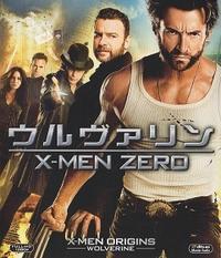 『ウルヴァリン/X-MEN ZERO』 - 【徒然なるままに・・・】