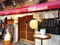 男の白ワイン専門料理店 suEzou 百福/札幌市 中央区 - 貧乏なりに食べ歩く 第二幕